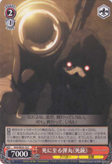 "Bullet to Cause Death ""Death Gun"" SAO/SE23-15"