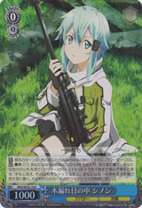 Sinon in the Midst of Sunlight Through the Leaves SAO/SE23-19 Foil