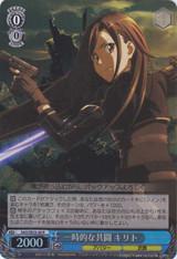 Kirito, Temporal Alliance SAO/SE23-20 Foil