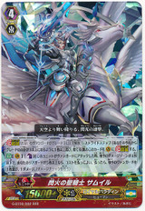 Flash Flame Divine Knight, Samuil RRR G-BT02/002