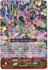 Sacred Tree Dragon, Jingle Flower Dragon RRR G-BT02/009