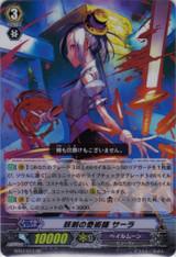 Sword Magician, Sara RR BT07/013