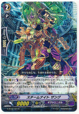 Steam Knight, Zangu R G-BT02/027