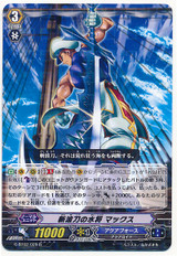 Marine General of the Wave Sword Slash, Max R G-BT02/029