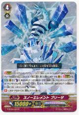 Snow Element, Blizza R G-BT02/043