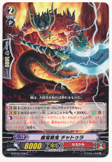 Demonic Dragon Berserker, Chatura C G-BT02/052