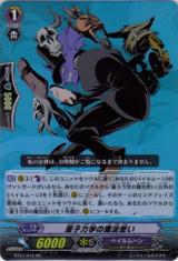 Quantum Magician RR BT07/016