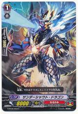 Thunder Shout Dragon C G-BT02/053