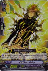 Yellow Bolt RR BT07/019