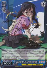 Tsubasa Hanekawa, Cat-Enchanted Girl BM/S15-076SP SP