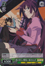 Hitagi Senjougahara, Koyomi's Lover BM/S15-031R RRR
