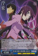 Koyomi Araragi & Hitagi Senjougahara, Lovers BM/S15-080R RRR