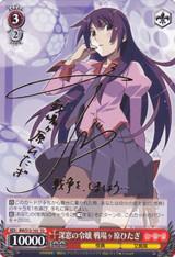 Hitagi Senjougahara, Tender-Cared Daughter BM/S15-103 Signed