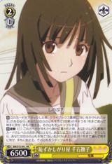 Nadeko Sengoku, Easily Embarassed BM/S15-001