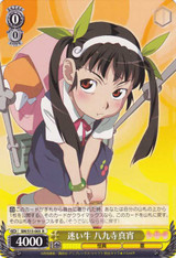 Mayoi Hachikuji, Lost Cow BM/S15-005