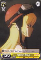 Shinobu Oshino, Vampire BM/S15-007