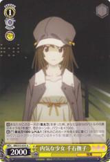 Nadeko Sengoku, Shy Girl BM/S15-010