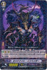 Midnight Invader R BT07/029