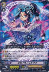 Sky Witch, NaNa R BT07/037