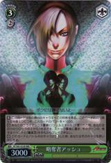 Ash, Plunderer KF/S05-032R RRR