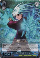 Kula, Ice Beauty KF/S05-076R RRR