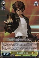 Kyo, Prince of Flames KF/S05-006S SR