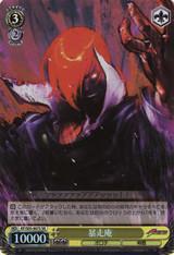 Iori, Berserking KF/S05-007S SR