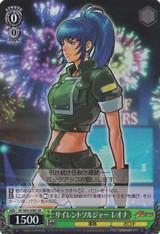 Leona, Silent Soldier KF/S05-028S SR