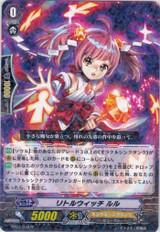Little Witch, LuLu R BT07/039