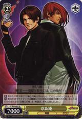 Kyo & Iori KF/S05-002