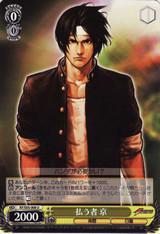 Kyo, Sweeper KF/S05-008