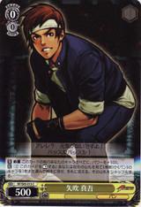 Shingo Yabuki KF/S05-013