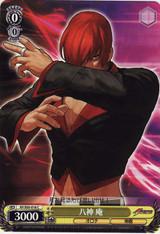 Iori Yagami KF/S05-016