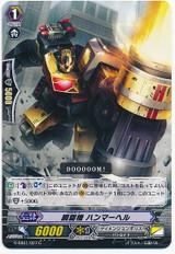 Metalborg, Hammer Hell C G-EB01/027