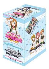 Love Live! School Idol Festival Booster BOX