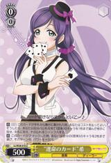 """""""Card of Destiny"""" Nozomi LL/W28-016"""