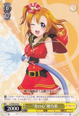 """""""Heart of Flame"""" Honoka LL/W28-018"""