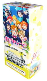 Love Live! Extra Booster BOX