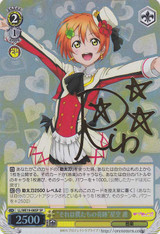 """""""That Is Our Miracle"""" Rin Hoshizora LL/WE19-008SP SP"""