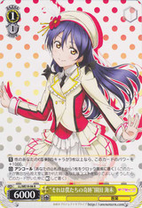 """""""That Is Our Miracle"""" Umi Sonoda LL/WE19-006"""