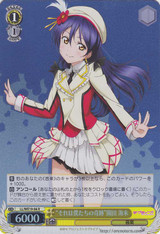 """""""That Is Our Miracle"""" Umi Sonoda LL/WE19-006 Foil"""
