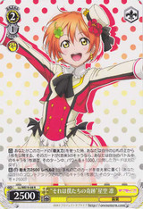 """""""That Is Our Miracle"""" Rin Hoshizora LL/WE19-008"""