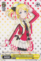 """""""That Is Our Miracle"""" Eri Ayase LL/WE19-009"""