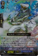 Storm Rider, Basil SP BT08/S07