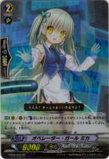 Operator Girl, Mika SP BT08/S09