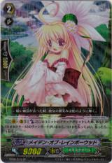 Maiden of Rainbow Wood SP BT08/S10