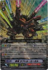 Military Dragon, Raptor Colonel SP BT08/S11