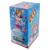 Love Live! Vol.2 Booster BOX