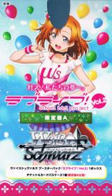 Love Live! Vol.2 Booster BOX Special Edition A