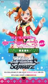 Love Live! Vol.2 Booster BOX Special Edition B